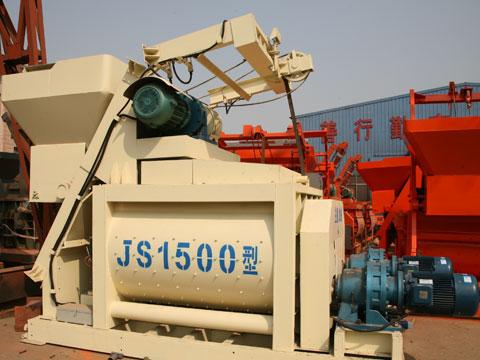 JS1500强制性混凝土搅拌机