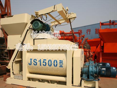 大型JS1500搅拌机怎么卖,JS1500拌合机