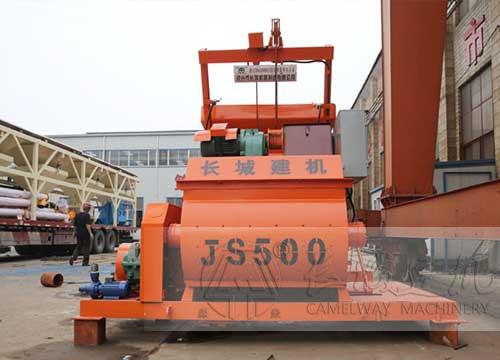 自动水泥500搅拌机